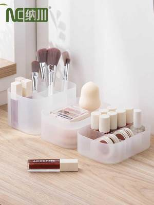 Japan desktop cosmetics storage box skin care products lipstick finishing box transparent simple non-printed frosted plastic box