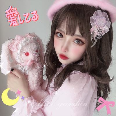 taobao agent Wig female Japanese net red wind Lolita jk long curly hair