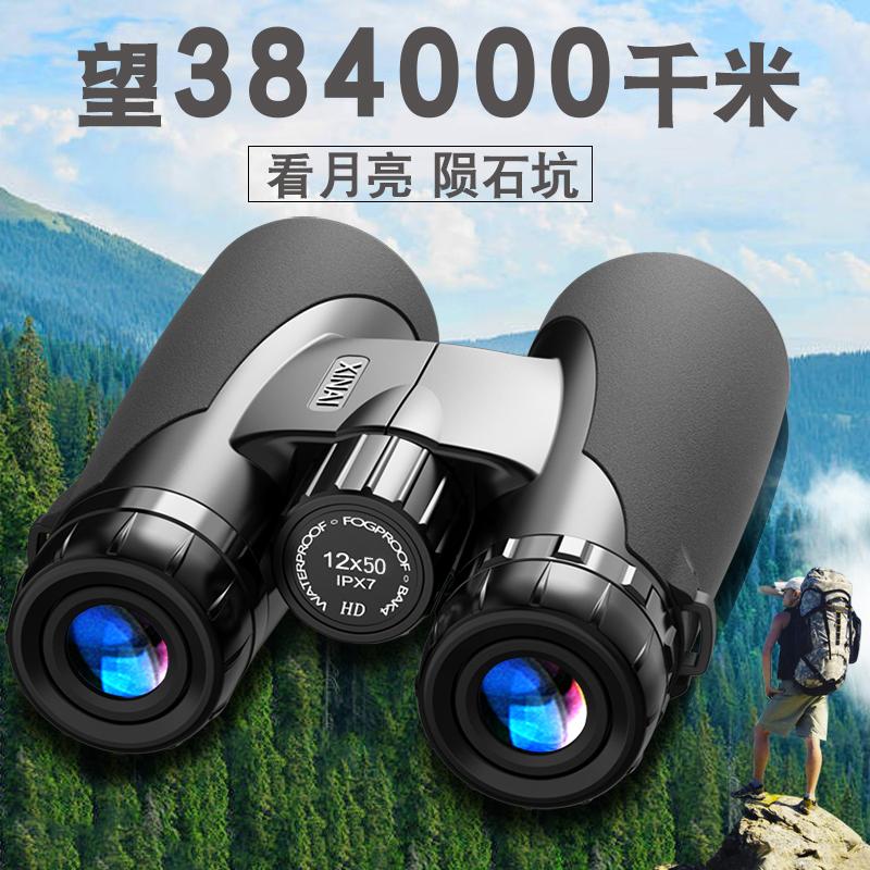 德国XINAI双筒望远镜高倍高清专业级便携夜视户外演唱会手机拍照