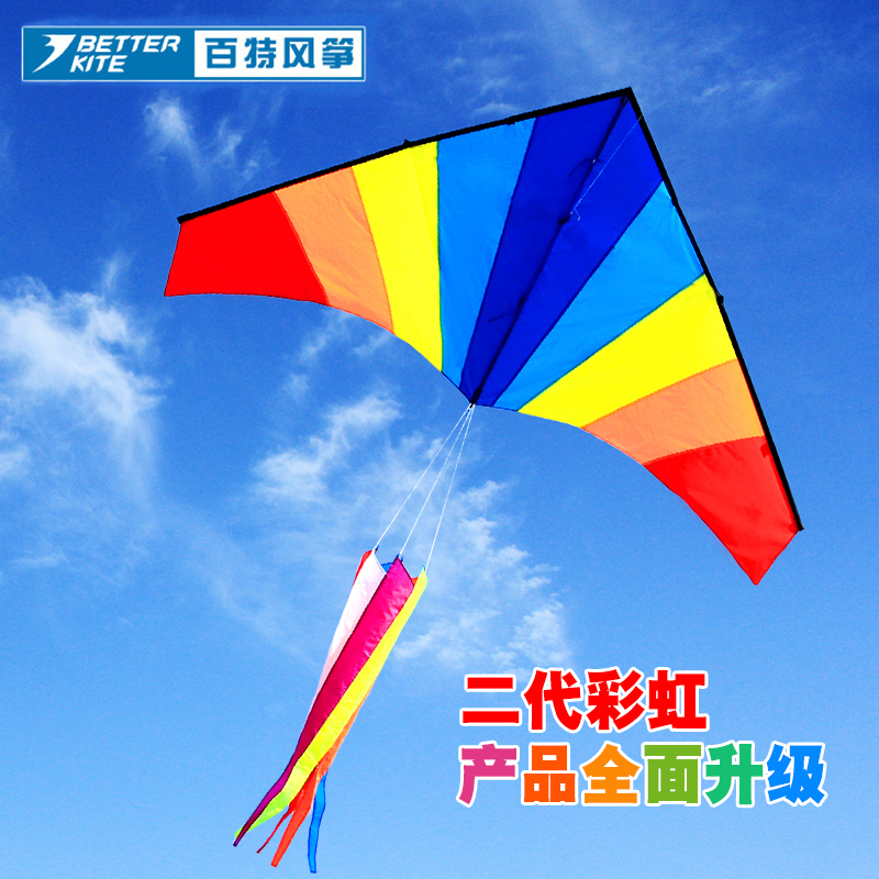 Коршун Вэй место коршун сто специальный марка микро ветер легко летать ткань зонтика радуга треугольник коршун проволока ребенок для взрослых