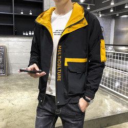 Work coat men's autumn BF style casual loose and handsome Hooded Jacket Student Korean Fashion Sports Top