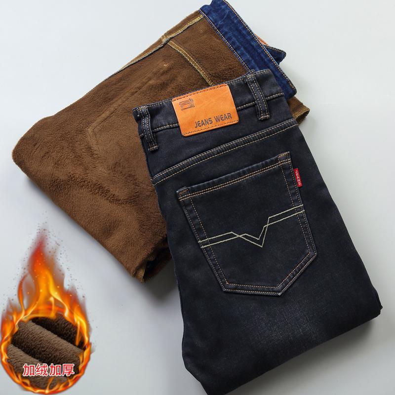O1CN01G8L91w1rp1teqzpci !!0 item pic - 冬季加绒加厚宽松四面弹休闲牛仔裤