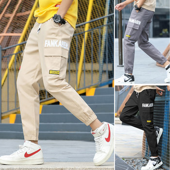 Pants male Korean version of spring tide slacks men's sports casual pants ins and feet Tide brand trousers tooling