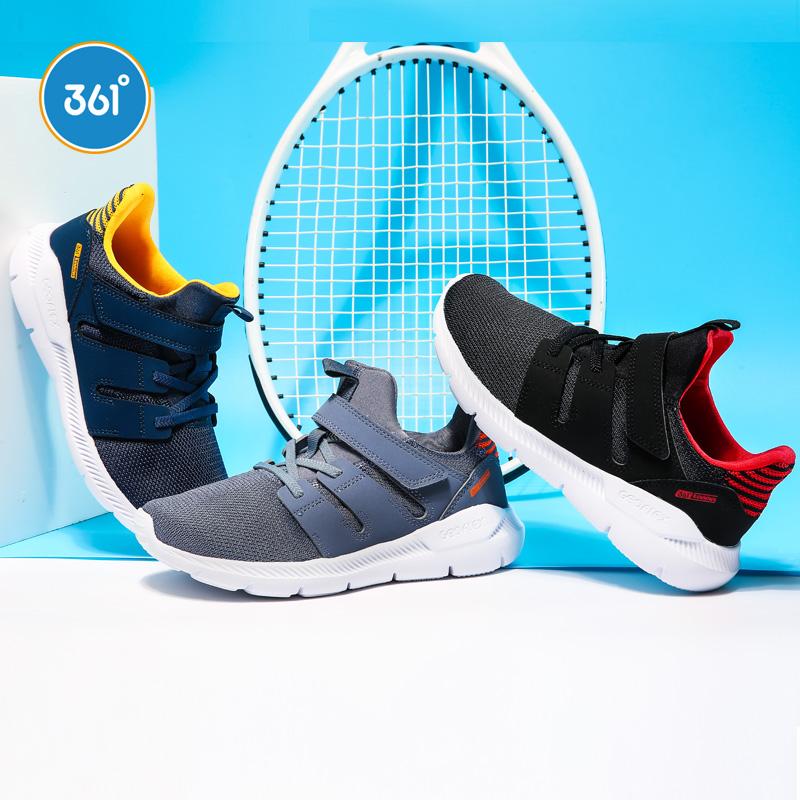 361度 气垫缓震 男童运动鞋 跑鞋 天猫优惠券折后¥69包邮(¥139-70)33~38码多色多款可选