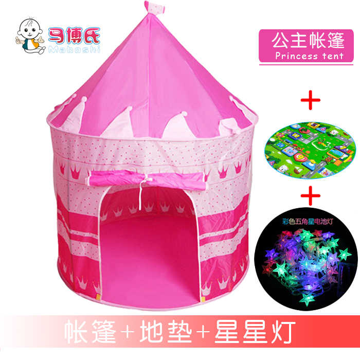 Princess Tent + Cartoon Pad + Star Lights