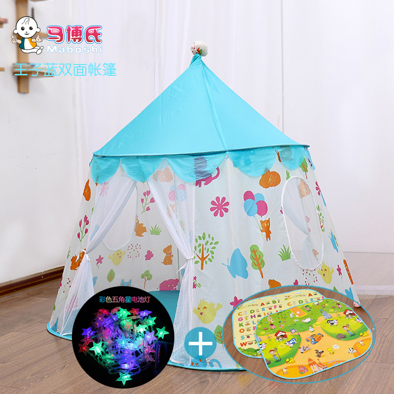 European Blue Tent + Cartoon Pad + Star Light