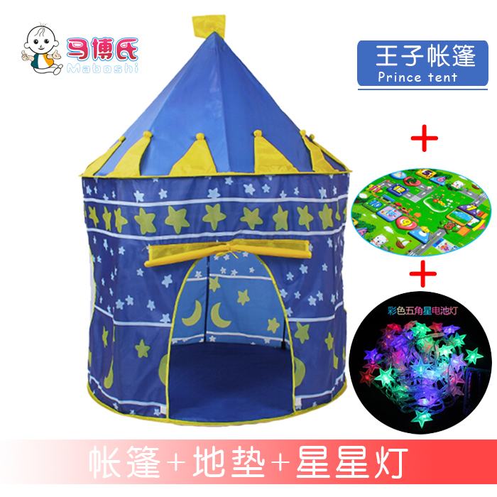 Prince Tent + Cartoon Pad + Star Lights