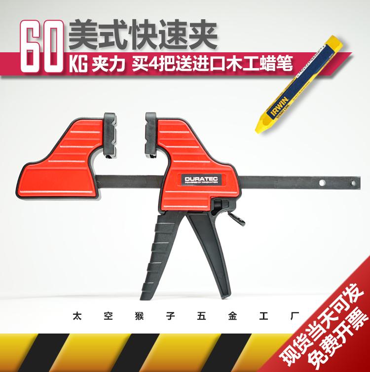 Американский DURA Woodworking Fixture Quick Clamp G слово Закрепите тяжелый зажим типа F панель Фиксированный F-зажимной инструмент