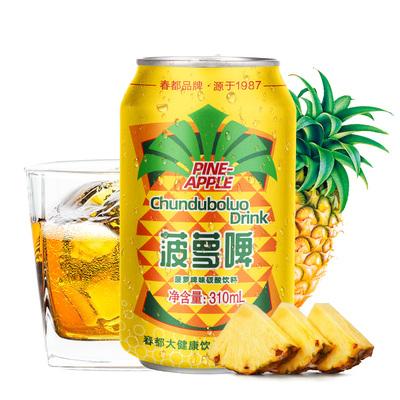 春都菠萝啤味碳酸饮料310ml*12罐24罐经典低卡汽水无酒精果味啤酒