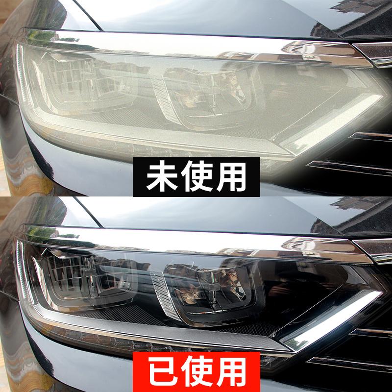 汽车大灯修复液翻新速亮车灯工具套装裂纹清洗抛光剂发黄灯罩打磨