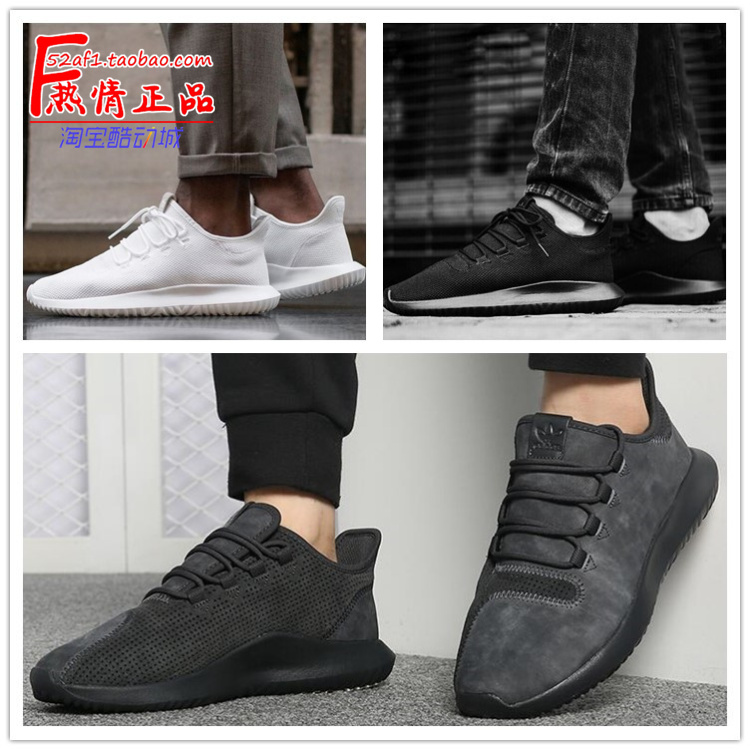 new product 1c382 7c4d9 ADIDAS TUBULAR AQ1091 B37595 37760 37762 37763 CG4562 跑鞋 ...