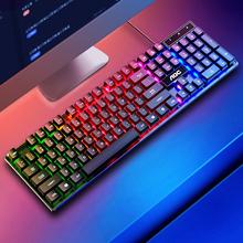办公家用电竞有线AOC键盘