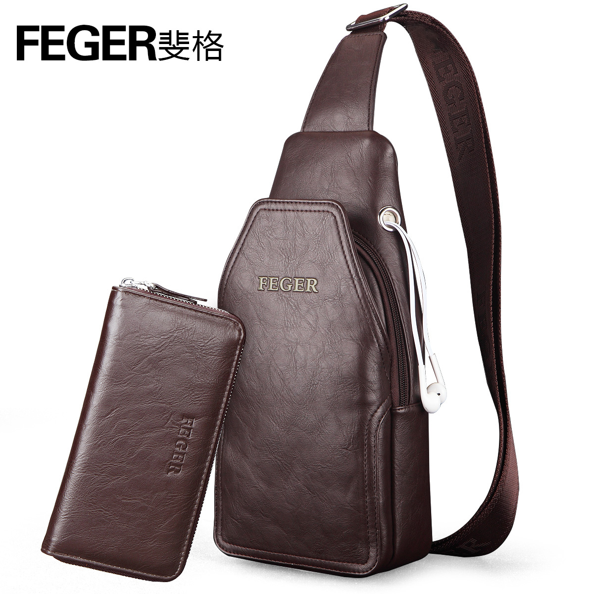 FEGER男士韩版斜挎胸包单肩包