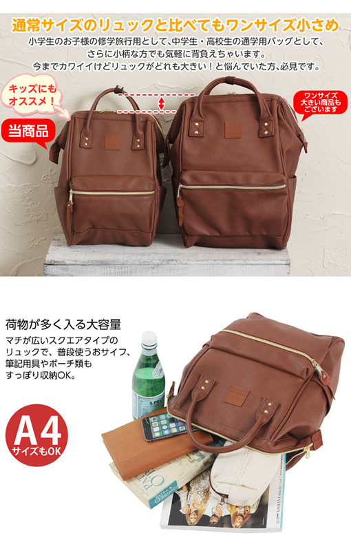 073dfc84cd (SALE) ANELLO JAPAN PU Leather Casu (end 8 15 2020 12 15 PM)