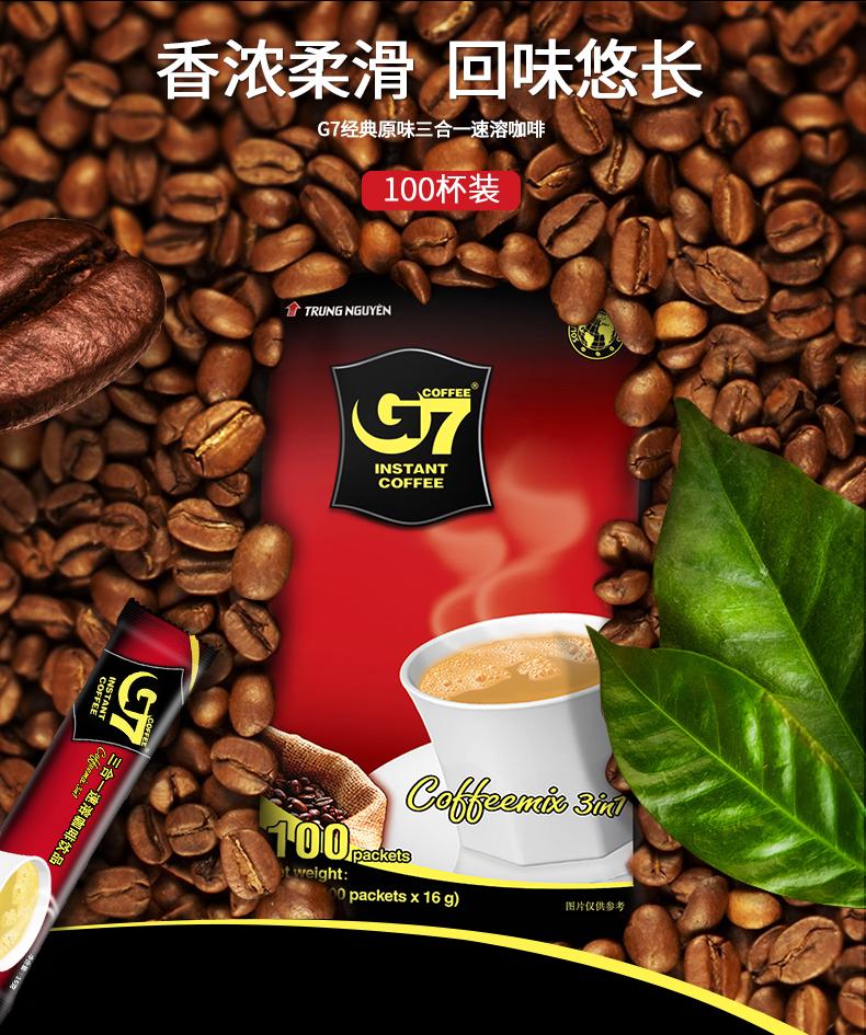 【授权企业店】越南咖啡正品进口三合一速溶咖啡条详细照片