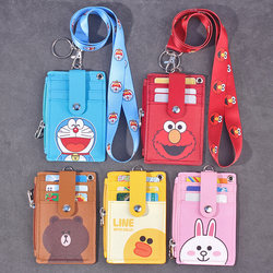 South Korea ins cartoon multifunctional school card ID card holder lanyard student campus hanging neck rope meal card bus card holder