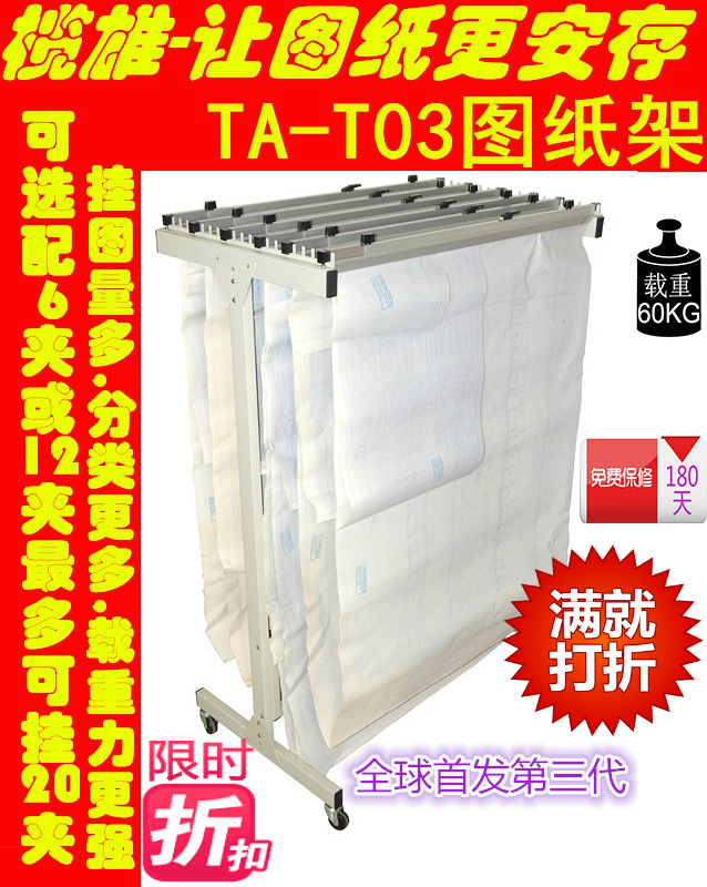 Usd 22143 new listing starter lam hung ta t03 drawing rack a0 new listing starter lam hung ta t03 drawing rack a0 construction drawings frame a1 blueprint malvernweather Image collections