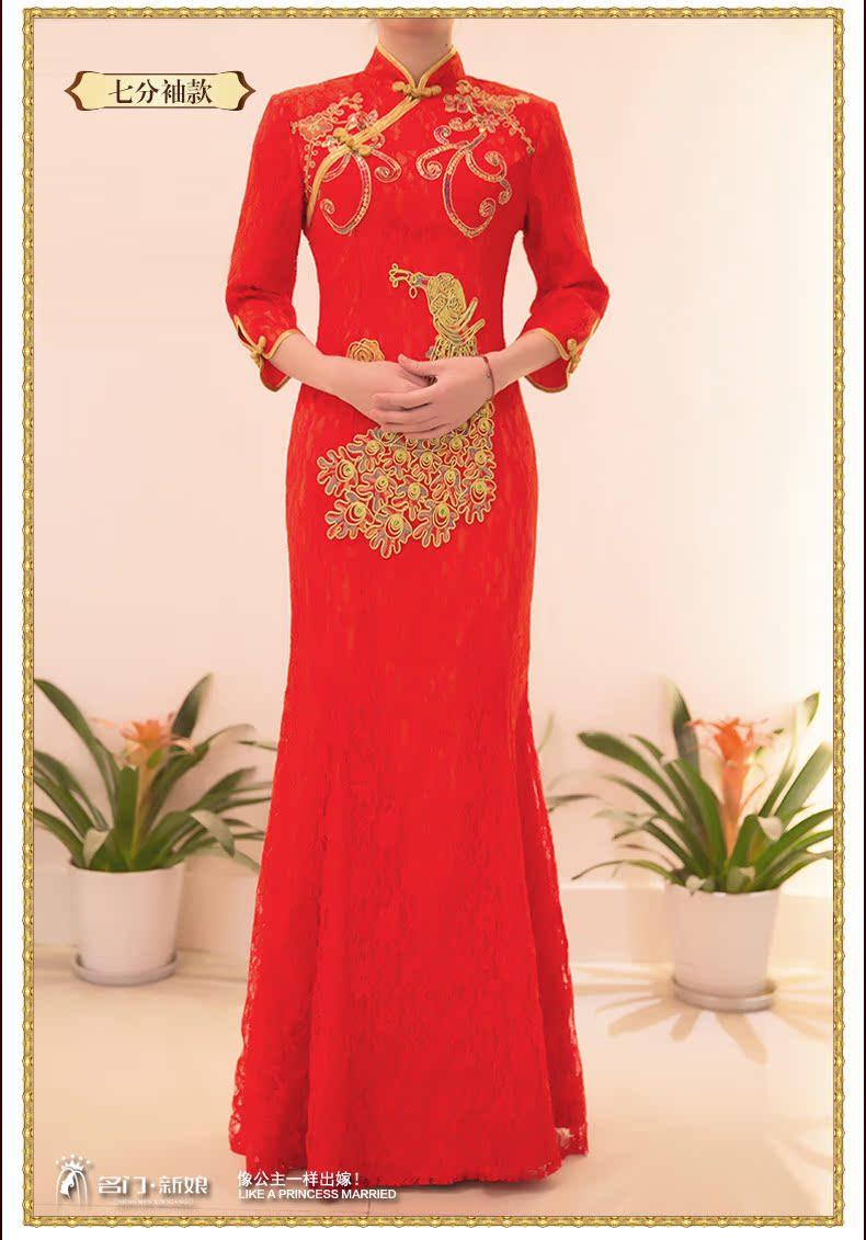 红色刺绣旗袍 敬酒服长袖旗袍 新娘结婚礼服