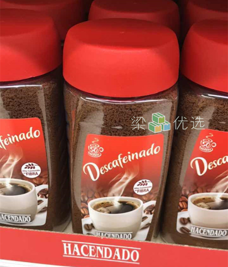 Spanish Supermarket Purchase Decaf Instant Pure Coffee Sugar Free Milk Fat 200g Slim Body