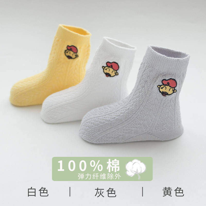 WHITE|YELLOW|GREY [SPRING AND AUTUMN 100% COTTON] 3 PAIRS