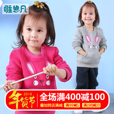 Only think of children's clothing 2018 spring new girls children's sweaters + trousers two-piece plus velvet suit