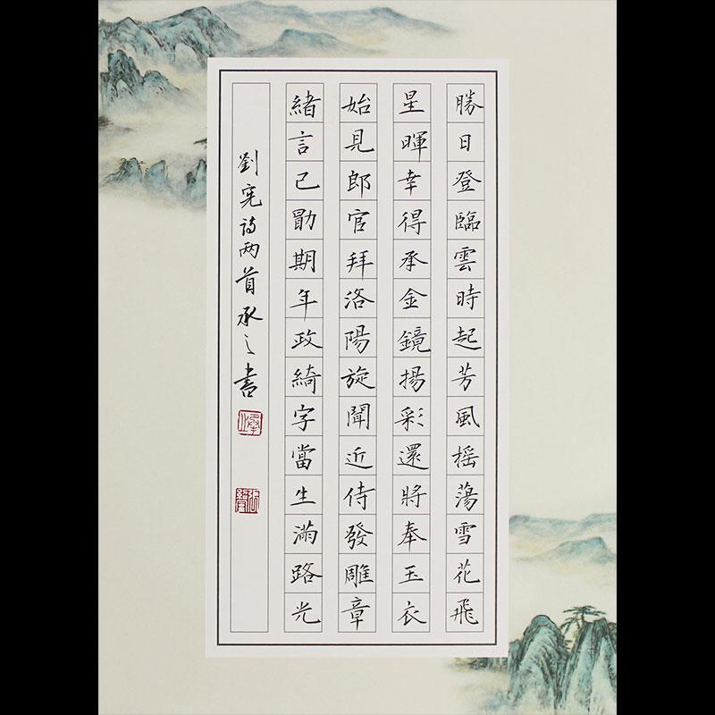 紫云庄a4硬笔书法纸小学生比赛钢笔书法作品专用纸中国风56格429