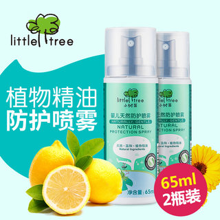 Littletree small tree seedling natural anti-bite spray baby anti-bite water infant anti-bite liquid 65ml*2 bottle