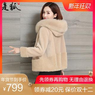 Осень и зима хайнинг новый воротник из лисы гранула овец сдвиг пальто женщина пальто краткое модель шерсть шуба целая шкура, цена 9098 руб