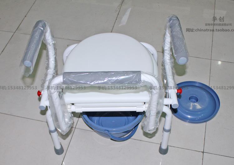 Il vecchio sedia vasino sedia pieghevole wc mobile adulto donne