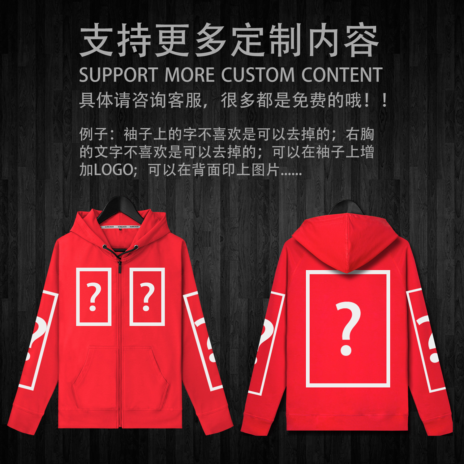 The seven deadly sins seven deadly sins anime clothes suit men and women couples Hooded sweatshirt overalls for men and women