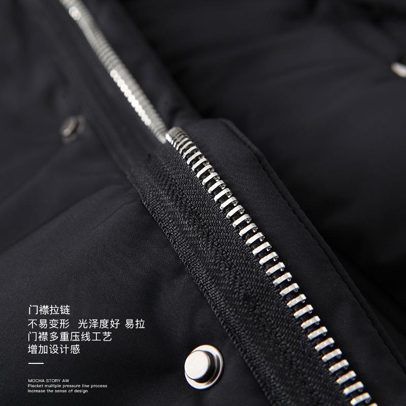 Blouson chaud pour homme      en Polyester - Ref 3115687 Image 4