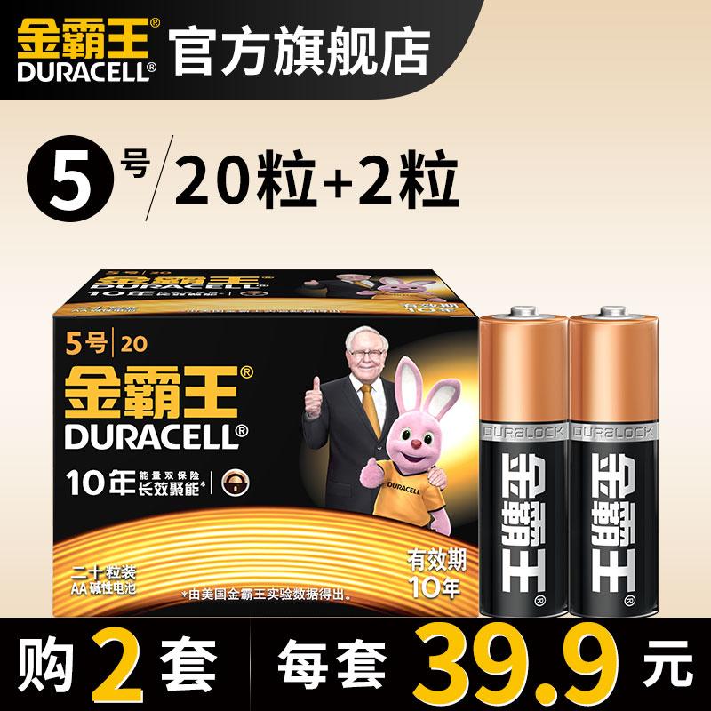 抢!忆捷32G tf卡29.9,比硬币还小的高清夜视摄像头68,金霸王碱性电池22节24.9元