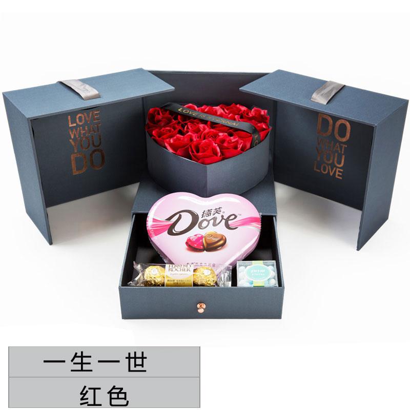 德芙巧克力礼盒,送女友男友生日礼物