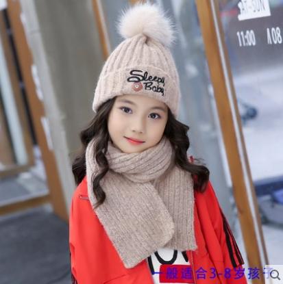 儿童帽子围巾二件套冬季男童可爱毛线针织帽女童加厚加绒保暖帽潮