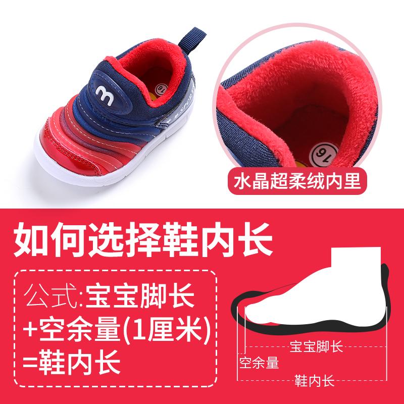GD12 красный голубой 【 замшевый 】