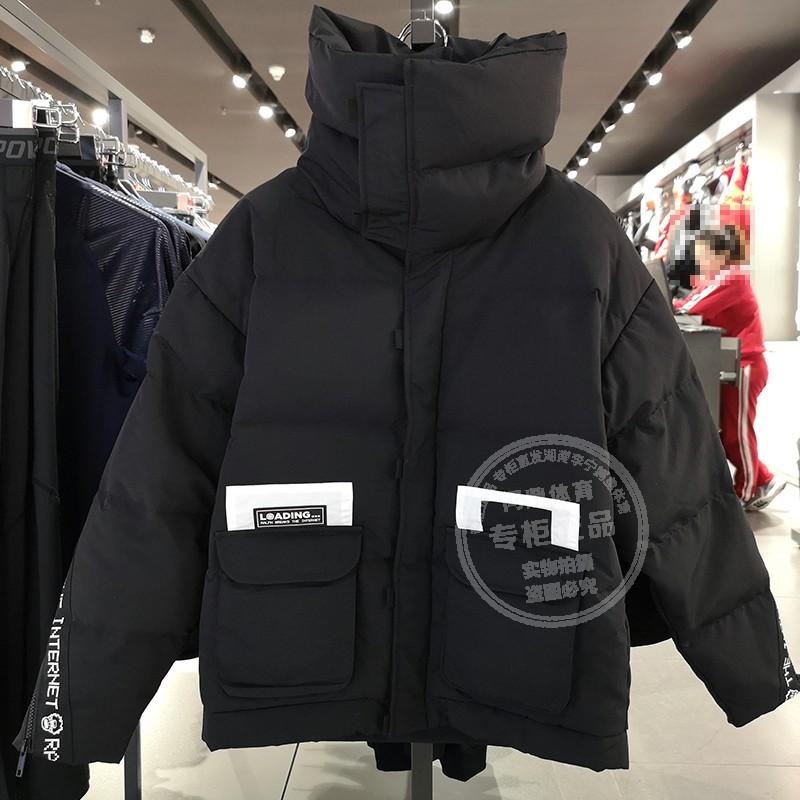 Li Ning nữ 2018 mùa đông mới Disney series vịt trắng xuống thời trang thể thao ấm áp ngắn xuống áo khoác AYMN142 - Thể thao xuống áo khoác