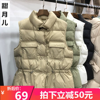 Down vest women short white duck down autumn and winter 2019 new lace-up waist stand-up collar bread jacket vest vest