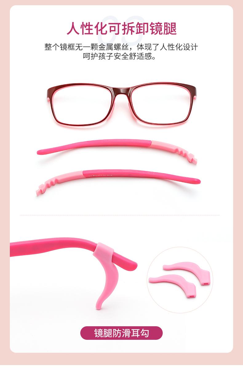 美国进口/TR90材质 Cyxus 赛施 儿童防蓝光防辐射眼镜 图3