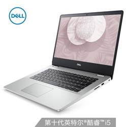 Dell / DELL Inspiron 5000 14 inches 10 generations i5 alone significantly thin notebook business office student 5493 The Notebook lesson official website official website