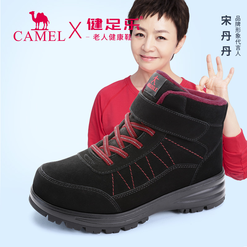 Healthy foot music elderly shoes in the elderly winter couple new non-slip warm and comfortable mother snow boots