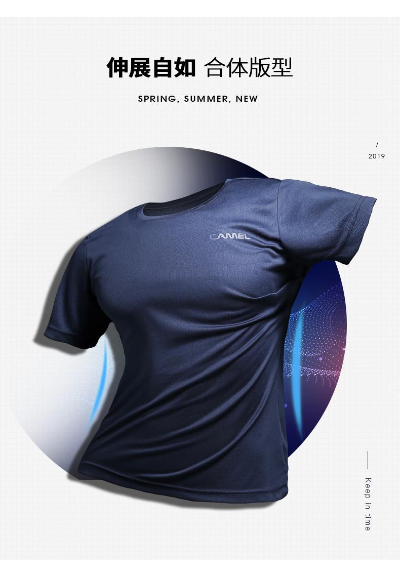 骆驼男装短袖恤男夏季宽鬆半袖恤运动跑步健身速干上衣详细照片