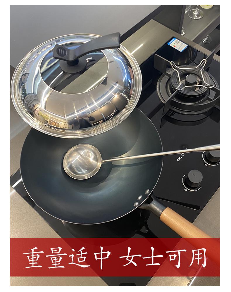 章丘铁锅 沂蒙铁匠 老式铁锅家用无涂层 图5