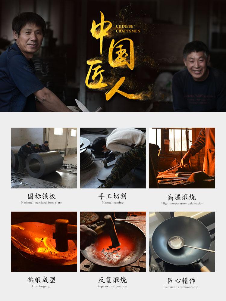 正品章丘老式家用无涂层燃铁锅