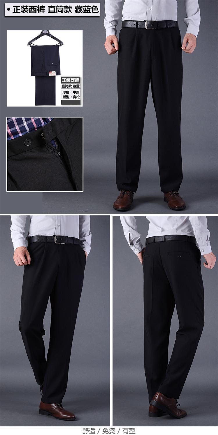 2018 mùa xuân mới của nam giới kinh doanh quần Slim phù hợp với quần của nam giới trẻ và trung niên mỏng lỏng thẳng quần dài