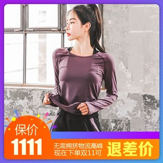 Sports fitness clothes female net red ins suit quick-drying t-shirt tops running long-sleeved loose meat covering quick-drying clothes