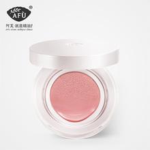 【阿芙官方旗舰店】精油保湿气垫CC霜