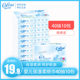 Kexin soft tissue baby moisturizing facial tissue package 10 female infants available soft tissue 40 pumping portable equipment