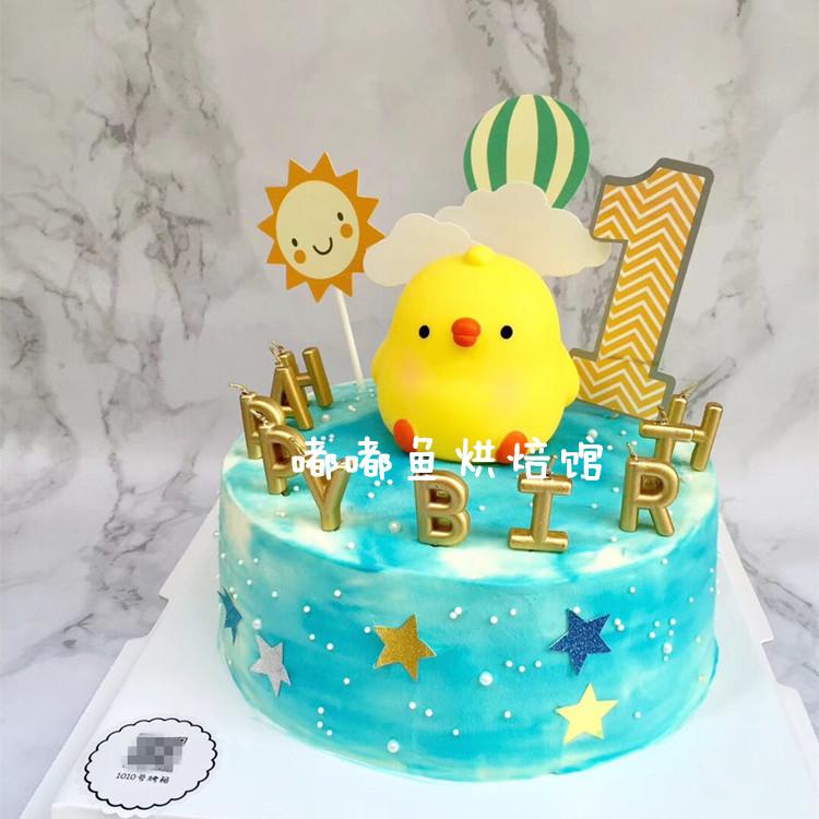 Stupendous Usd 5 46 Zodiac Chick Baby Birthday Cake Dessert Table Decoration Personalised Birthday Cards Paralily Jamesorg