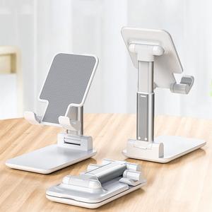 手机支架桌面折叠多功能懒人支架可爱通用型平板手机架看电视直播