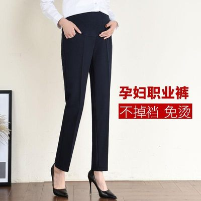 Plus Fat Plus Size Maternity Pants Work Pants Professional Formal Workwear Suit Pants Black Blue Work Fall Winter
